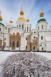 St.Sophia Cathedral. 11th century. Kiev. Ukraine.
