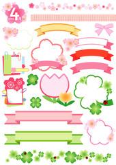 桜と四葉の子供向け素材