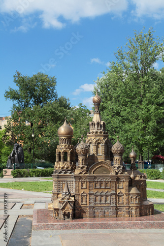 Mini-city sculptural group, St.-Petersburg, Russia