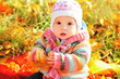 baby in fall time
