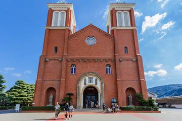 Urakami Cathedral in Nagasaki