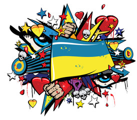 Ukraine flag graffiti Kiev protests Україна прапор України