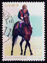 Postage stamp Japan 1989 Jockey Riding Shinzan