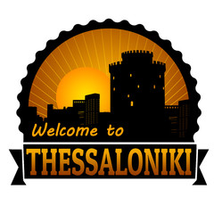 Welcome to Thessaloniki label or stamp