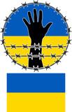 violation of human rights in ukraine. vector illustration poster