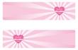 valentinstag strahlen banner