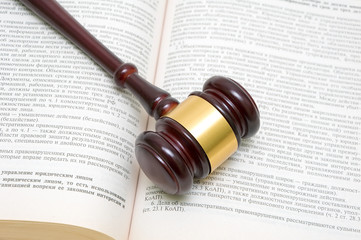 gavel and book of the laws of the Russian Federation