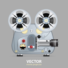 Retro movie projector illustration