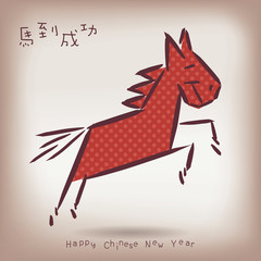 Sketch Vector Illustration HorseSketch Vector Illustration Horse