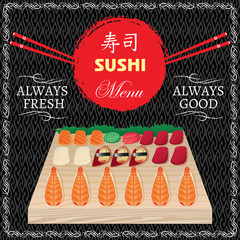 seafood for sushi menu
