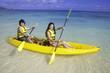 japanese couple in kayak