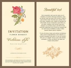 Set of vintage vector vertical invitation