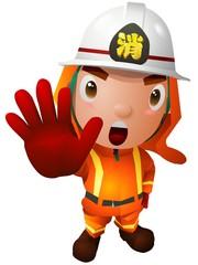 消防士 ちょっとまった!