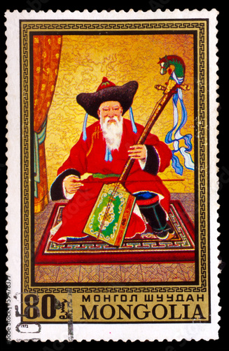 CIRCA 1972: A stamp printed by MONGOLIA , old man in