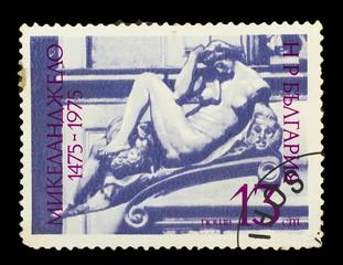 BULGARIA - CIRCA 1975 : stamp printed in Bulgaria, shows of Mich