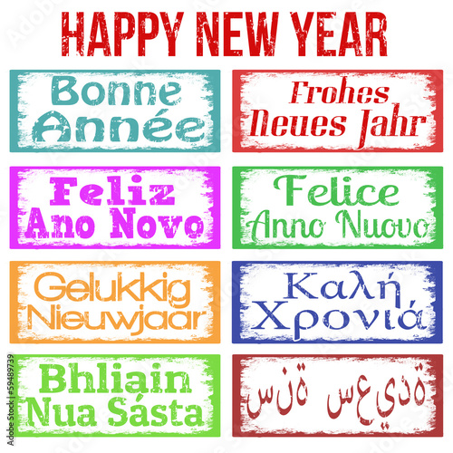 Happy New Year stamps set