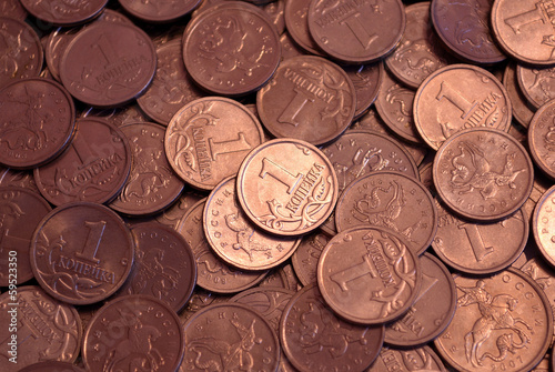 Scattering of Russian coins