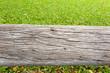 vieux tronc bois sec