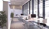 Modernes Büro -  modern Office