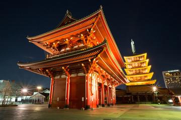 Senjoji temple Tokyo