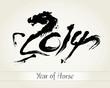 Chinesisches Jahr des Pferdes