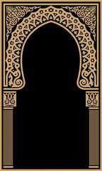Berkane Morocco Arch