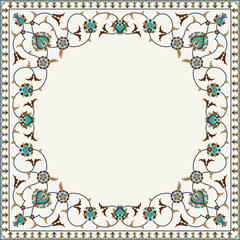 Agra Rectangle Frame Two