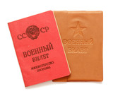 document USSR
