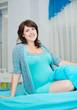 Pregnant woman in hospital. Births in hospital