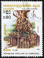 stamp printed in Cambodia shows Ta Som temple