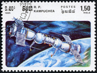 stamp shows experimental flight of Soyuz and Apollo