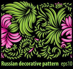 Seamless patterns in traditional Ukranian style
