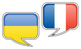 Ukrainian-French Conversation