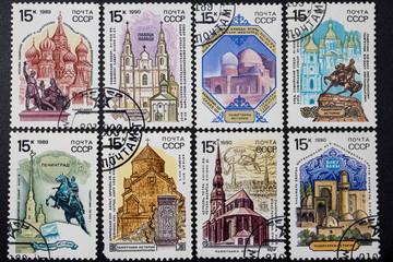 retro postage stamp