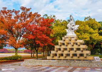Fish fountain at Hiroshima Chuo Park in Autumn
