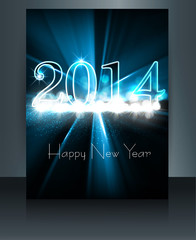 New year 2014 shiny reflection template background swirl wave ve