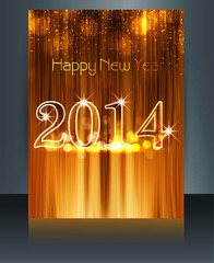 Vector Brochure beautiful template texture new year 2014 reflect