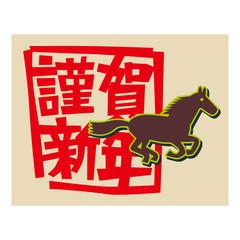 horse_12