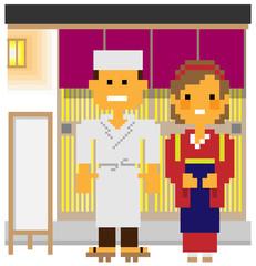 食べ物屋_日本料理店