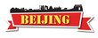 Beijing Skyline Banner