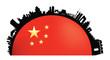Beijing Skyline flag atmosphere
