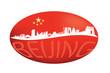 The wavy Beijing Skyline