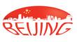 The flag Beijing Skyline