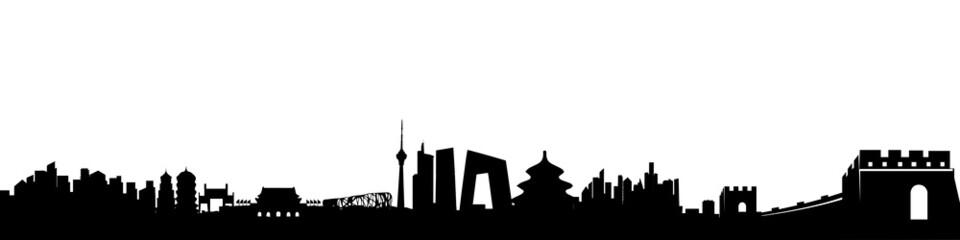 Beijing Skyline Silhouette vector