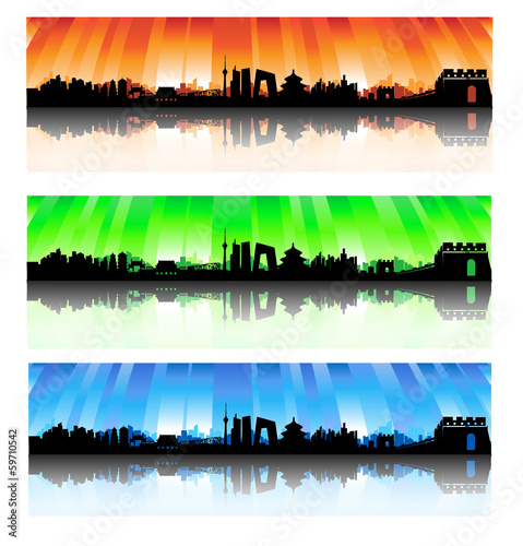 Beijing colorful Skyline Set