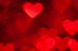 red hearts shape background