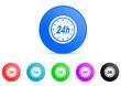 24h icon vector set
