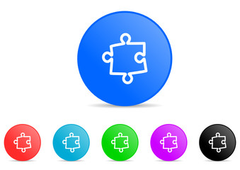 puzzle icon vector set