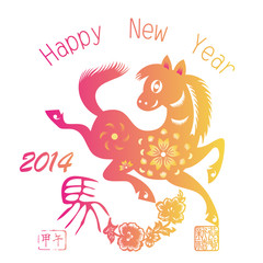 Chinese new year paper-cut, the horse year