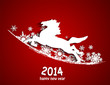 2014 happy new year horse 馬 年賀状